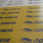 Pošta Srbije 4 puta uvećala profit