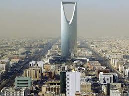 Saudijska Arabija promijenila dane vikenda