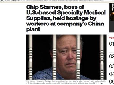 Američki direktor tvrdi da su ga zarobili kineski radnici