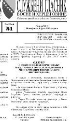 Radmanović smijenio Džombića i imenovao Tegeltiju