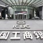 Kineska banka ICBC najbolja u svijetu