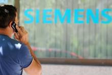 Simens otvara novi istraživački centar u Kini