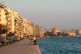 Turistički, kulturni i privredni potencijali Soluna