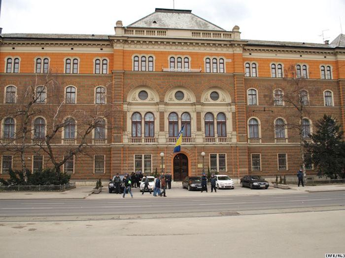 zgrada predsjednistva bih