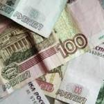Ruska rublja pala na rekordno nizak nivo u odnosu na dolar