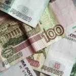 Pramidalno finansiranje koštalo Ruse dvije milijarde rubalja