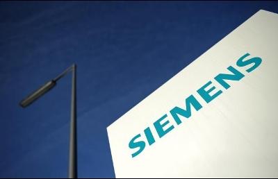 """""""Simens"""" ukida 2.700 radnih mjesta"""