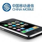 China Mobile počinje da prodaje iPhone