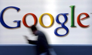 Gugl želi da pravi svoje čipove za telefone pod Androidom