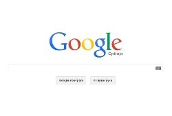 """Google sada briše devet """"piratskih"""" linkova svake sekunde"""