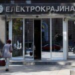 """""""Elektrokrajina"""" za održavanje servera """"Lanacu"""" isplatila 10,4 miliona KM"""