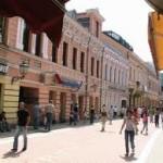 Zakup poslovnih prostora i prodaja zemljišta u Ramićima
