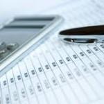 Objedinjavanje budžetskih sredstava