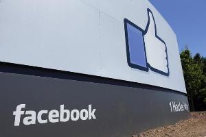 "Fejsbuk ""M"", nov virtuelni asistent za Mesindžer"
