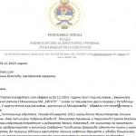 Afera Mazut – Reakcije – Srebrenka Golić: Nismo tražili već podržali banjalučku Toplanu