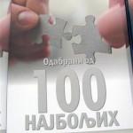 """Predstavljen prvi broj brošure """"Odabrani od 100 najboljih"""""""