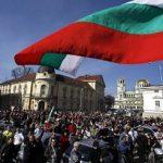 Nezaposlenost u Bugarskoj ispod nivoa u EU