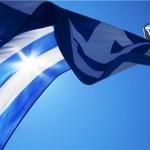 Grčka: Novi štrajk zaposlenih u javnom sektoru