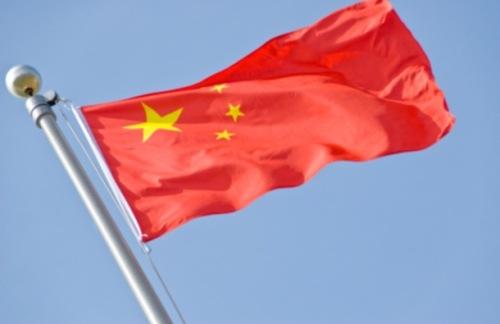 Strane kompanije na meti antimonopolskih istraga u Kini