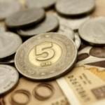 Predložena odluka o dugoročnom zaduženju Srpske od 254 miliona KM