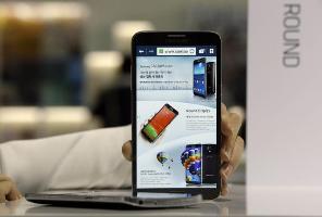 Telefoni pojeftinili, opao profit Samsunga