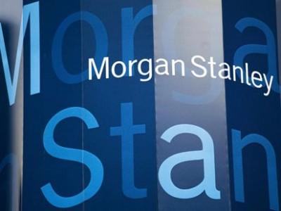 """Smanjen profit """"Morgan Stenlija"""""""
