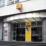 Biz ekspres – nova usluga Pošta Srpske