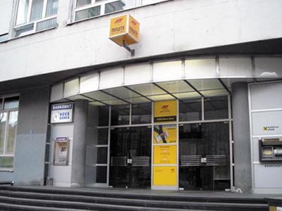Pao Plan poslovanja Pošta Srpske za 2014.!!!