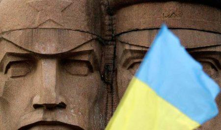 Ukrajina: Veliki pad grivnje prema dolaru