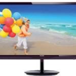 Monitor za multimedijalnu zabavu