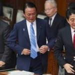 Japan usvojio najveći budžet u svojoj istoriji