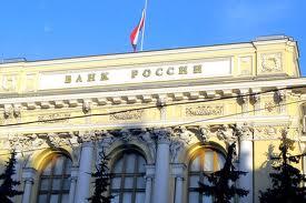 Oboren veb sajt ruske centralne banke