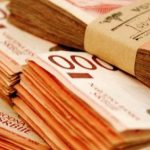 Gubitak banaka u Srbiji 2,1 milijardu dinara na kraju 2013.