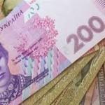 Ukrajinska grivna devalvirala 100 odsto