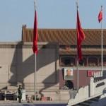 Industrijska proizvodnja u Kini najniža u pet godina