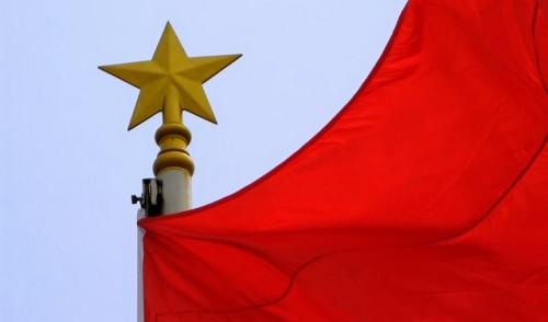 Kineske investicije u inostranstvu porasle 5,2 odsto