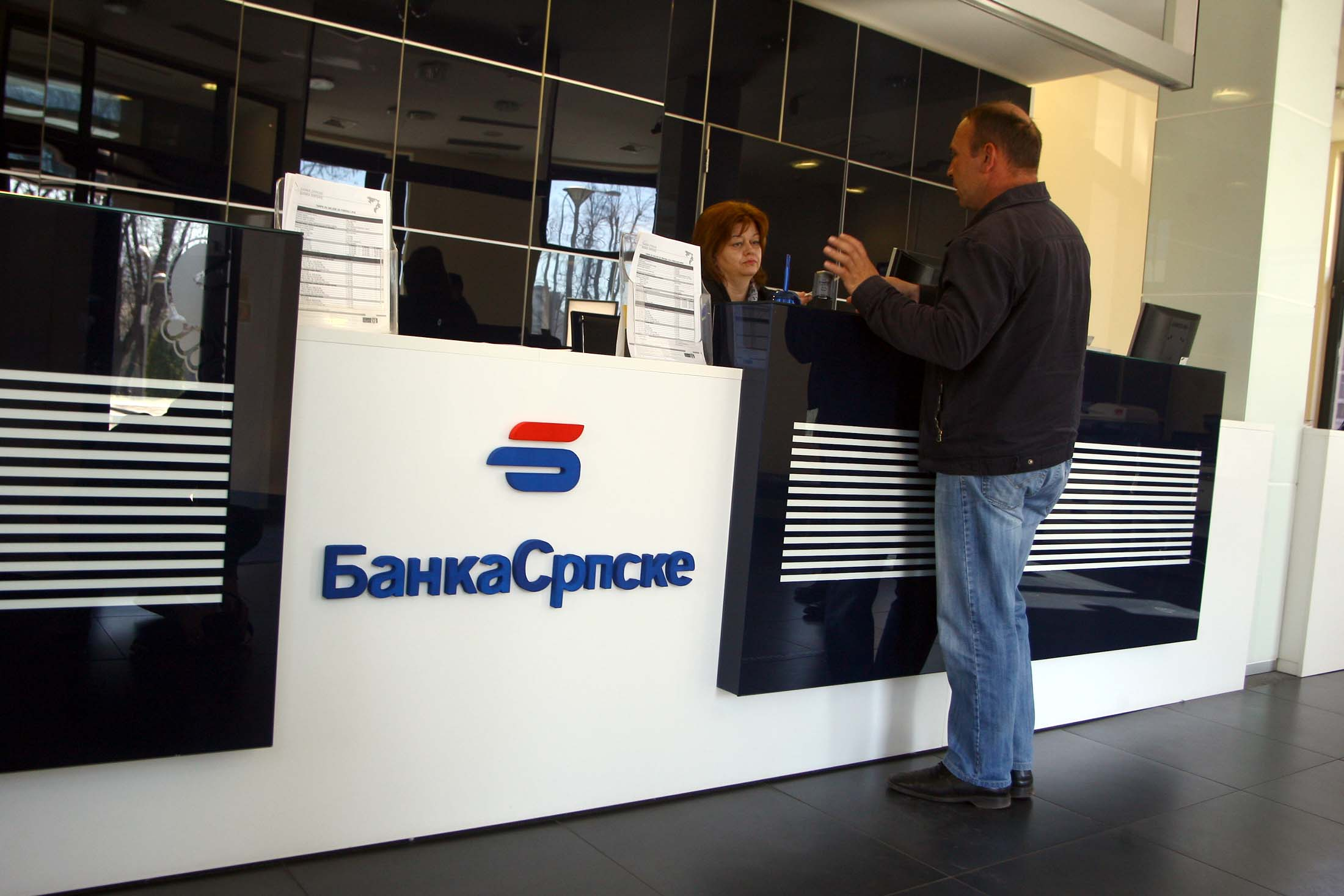 Novi izgled Banke Srpske