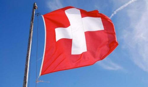 I Švajcarci bijesni: SAD ima rok od 60 dana