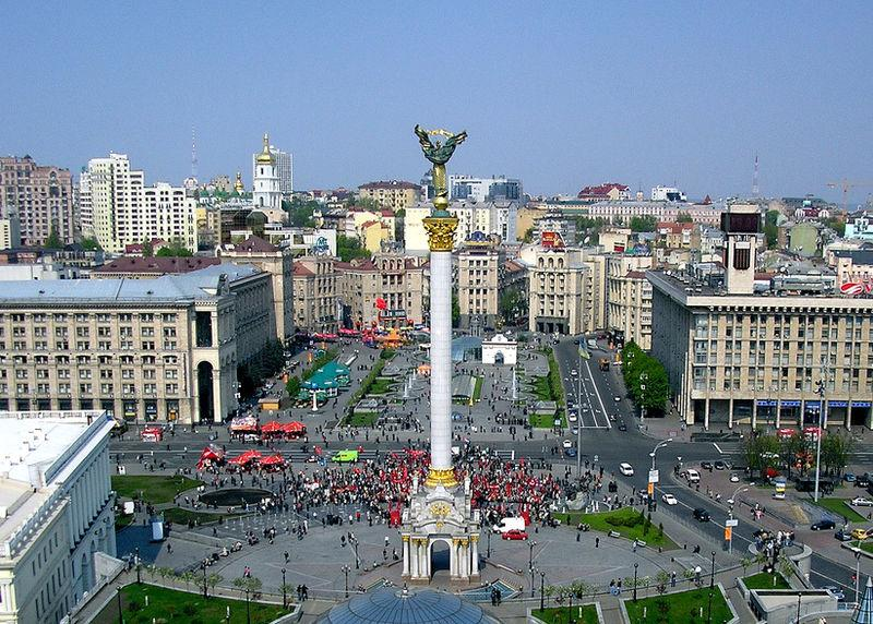 Vašington daje 200 miliona dolara Kijevu