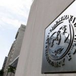 MMF-Srbija: Počela prva revizija aranžmana