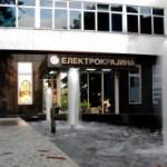 Elektrokrajina: Nije sklopljen ugovor vrijedan 300 miliona evra