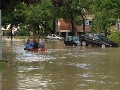 O programu oporavka od poplava