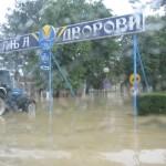 """Banja """"Dvorovi"""" – Šteta od poplava veća od 600.000 KM"""