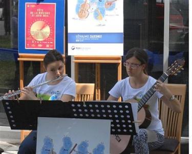 Akademija umjetnosti i Hipo banka obilježile Svjetski dan muzike