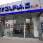 Telekom Slovenije nije kupio bijeljinski Telrad net!