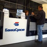 Banka Srpske na kamatama i provizijama izgubila 3,3 miliona KM