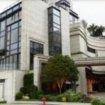 Prodaje se najskuplji stan na svijetu po cijeni od 79 miliona evra
