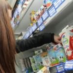 Izvoz u Hrvatsku pao, ali su osvojena nova tržišta