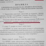 Vlada Srpske omogućila IRB-u da direktno kreditira problematične banke