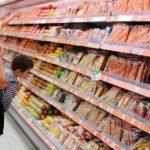 U februaru proizvođačke cijene više za 0,8 odsto